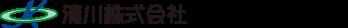 清川株式会社 RECRUIT SITE
